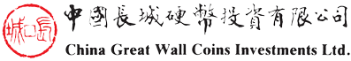 China Great Wall Coins Investments Limited